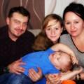 Zdjęcie zgłoszone na konkurs eBobas.pl