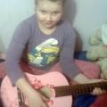 Bang:)Gram na gitarze